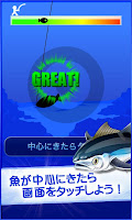 Screenshot 4: 釣りスタ