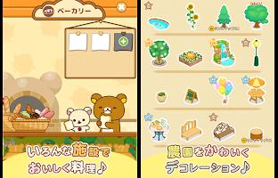 Screenshot 2: 리라쿠마 농장