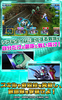 Screenshot 2: SD Gundam G Generation Revolution (JP)