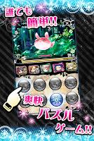 Screenshot 3: 戀愛天堂