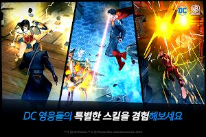 Screenshot 3: DC 언체인드