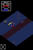 Screenshot 4: 데몬 퀘스트