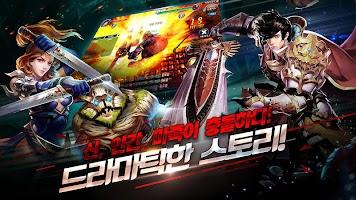 Screenshot 2: Crasher: 戰鬥之神