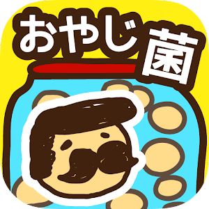 Icon: Breeding Ojisan Bacteria