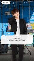 Screenshot 3: BTS WORLD | 글로벌버전