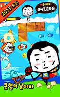 Screenshot 3: 阿酷的動作解謎遊戲