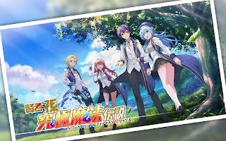 Screenshot 2: 賢者之孫〜究極魔法傳說〜