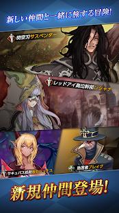 Screenshot 3: 紅寶石2(日版)