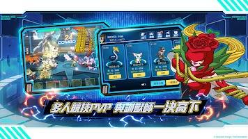 Screenshot 4: Digimon Soul Hunter Season 2