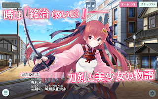 Screenshot 2: Tenka Hyakken | Japonês
