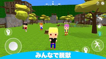 Screenshot 1: 逃獄模擬器