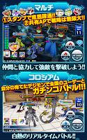 Screenshot 4: 數碼寶貝 LinkZ (日版)