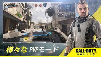 Screenshot 3: Call of Duty®: Mobile | グローバル版
