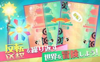 Screenshot 2: ハシロボ