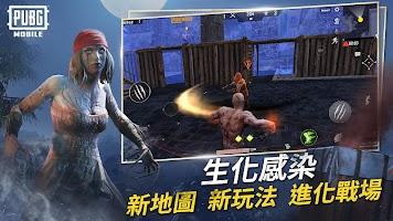 Screenshot 3: 絕地求生:刺激戰場 | 國際版