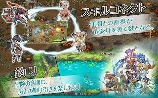 Screenshot 4: ブレス オブ ファイア 6 白竜の守護者たち