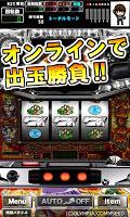 Screenshot 1: [グリパチ]麻雀物語2 激闘!麻雀グランプリ(パチスロ)