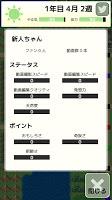 Screenshot 4: Buisugo