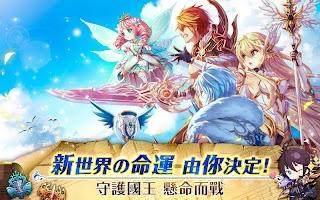Screenshot 2: 星界 - 王冠
