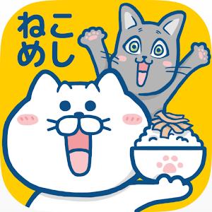 Icon: 貓咪餐廳