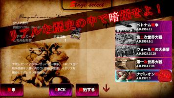 Screenshot 3: 死亡商人