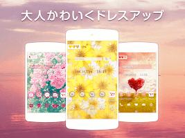 Screenshot 3: 壁紙アイコンきせかえ無料 buzzHOME
