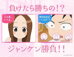 Screenshot 2: Karakai Shobu no Takagi-san