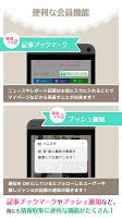 Screenshot 4: Honeysta Otome News App