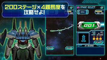 Screenshot 2: G.G.G