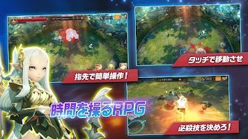 Screenshot 4: Crystal Hearts(JP)