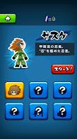 Screenshot 3: Kick the wall 2