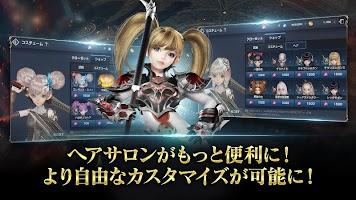 Screenshot 2: Lineage 2: Revolution | Japonês