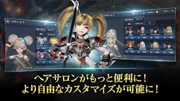 Screenshot 2: Lineage 2: Revolution | Japanese