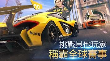 Screenshot 4: 狂野飆車8:極速凌雲