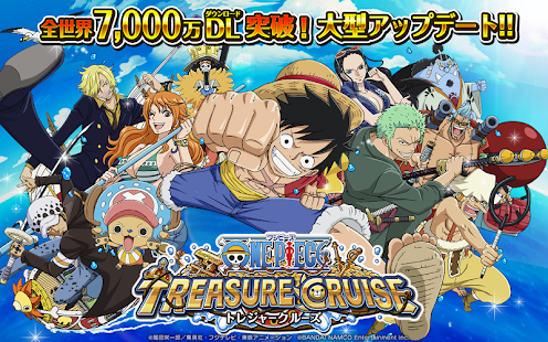 海賊王 尋寶之旅 / ONE PIECE Treasure Cruise