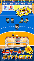 Screenshot 4: Table Handball