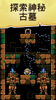 Screenshot 1: Tombshaft