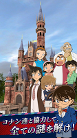 Screenshot 2: Detective Conan: The Puzzle of the Mystery Theatre