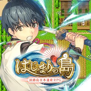 Icon: Island of Origin -Awaji RPG-