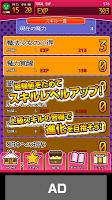 Screenshot 3: 萌萌機器人-Touch!!-