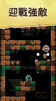 Screenshot 2: Tombshaft