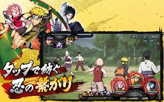 Screenshot 2: NARUTO X BORUTO 忍者TRIBES | 日版
