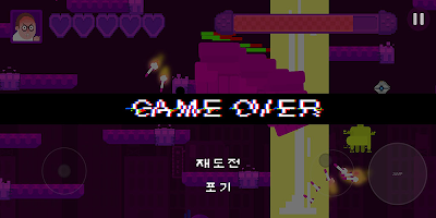 Screenshot 4: Newtro Shock