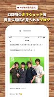 Screenshot 3: K4カンパニー公式アプリ「K4社内報」