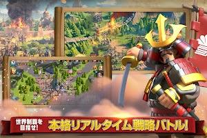 Screenshot 4: Rise of Kingdoms: Lost Crusade | Japanese