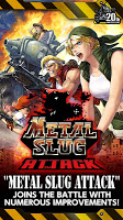 Screenshot 1: METAL SLUG ATTACK