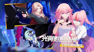 Screenshot 2: Honkai Impact 3   Traditional Chinese