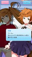 Screenshot 3: アイドル探偵VOCADOL