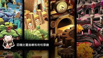 Screenshot 3: 查斯特大冒險