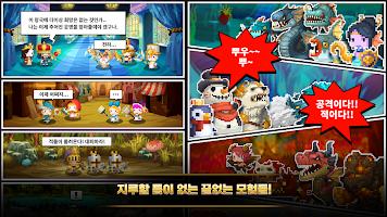 Screenshot 3: 트리플판타지